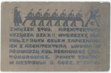 Kartka korporacyjna – Związek Studentów Architektury Lwów